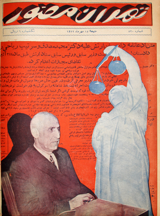 MossadeghTehranMossaverTaghazaEdam 121007